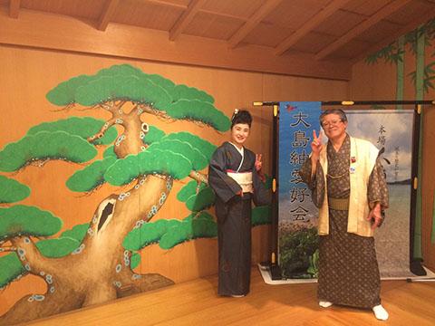 大島紬愛好会in京都