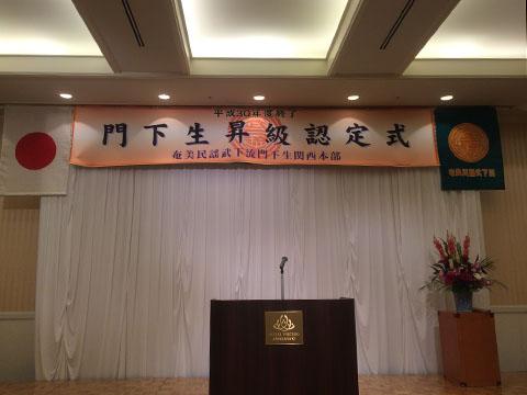 奄美民謡武下流 ひぎゃ節 唄心発表会