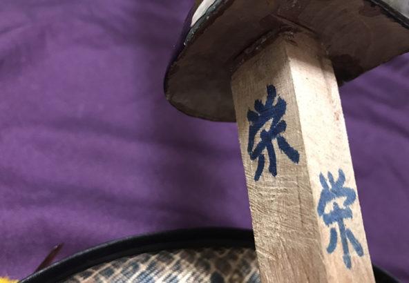 昭和の奄美シマ唄 唄遊び